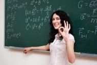 Wcześniejsza emerytura dla nauczycieli wg Karty Nauczyciela.